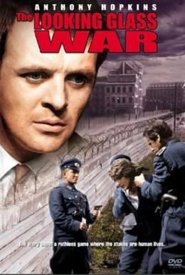 Постер фильма Зеркальная война (1969)