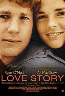 Постер фильма История любви (1970)