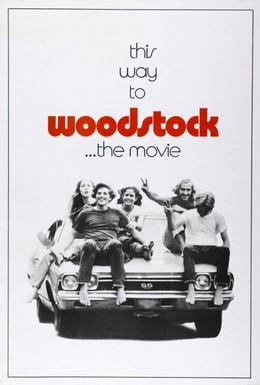 Постер фильма Вудсток (1970)