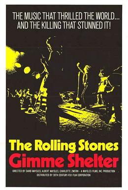 Постер фильма Дай мне кров (1970)