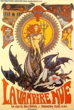 Постер фильма Обнаженный вампир (1970)