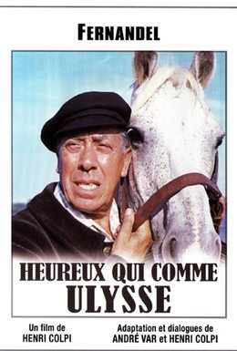 Постер фильма Счастлив тот, кто подобен Уллису (1970)