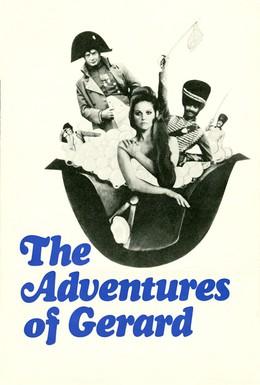Постер фильма Приключения Жерара (1970)