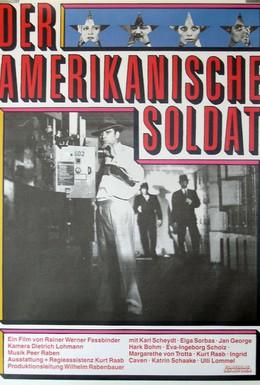 Постер фильма Американский солдат (1970)