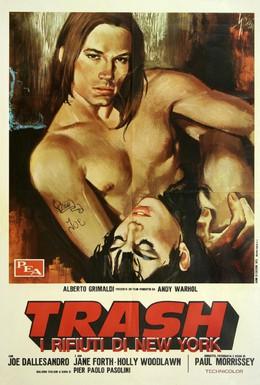 Постер фильма Мусор (1970)
