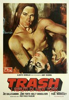 Мусор (1970)