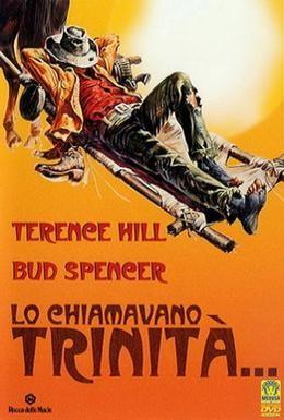 Постер фильма Меня зовут Троица (1970)