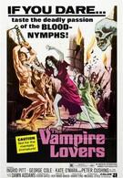 Вампиры-любовники (1970)