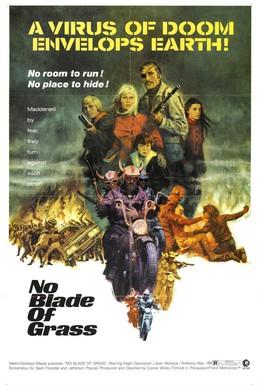 Постер фильма Смерть травы (1970)
