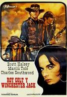 Рой Кольт и Винчестер Джек (1970)