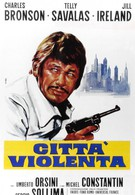 Город насилия (1970)