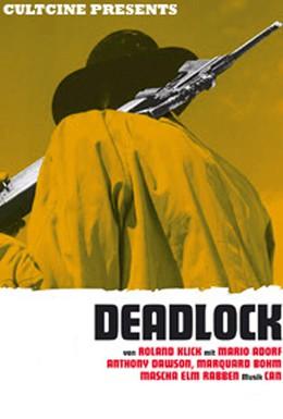 Постер фильма Тупик (1970)