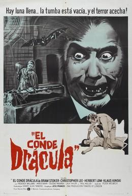 Постер фильма Граф Дракула (1970)