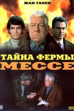 Постер фильма Тайна фермы Мессе (1970)