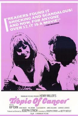 Постер фильма Тропик Рака (1970)