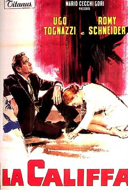 Постер фильма Калифша (1970)