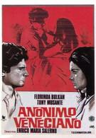 Неизвестный венецианец (1970)