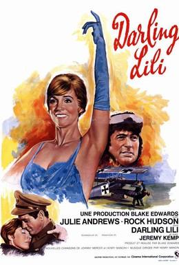Постер фильма Дорогая Лили (1970)