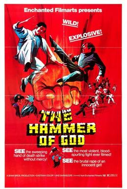Постер фильма Китайский боксер (1970)