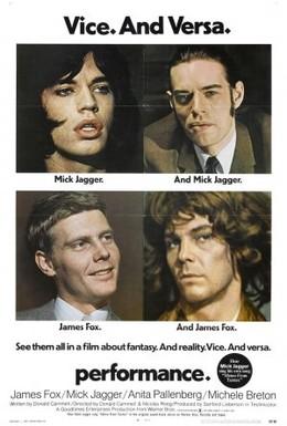 Постер фильма Представление (1970)