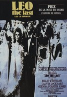 Лео последний (1970)