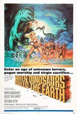 Постер фильма Когда на земле царили динозавры (1970)