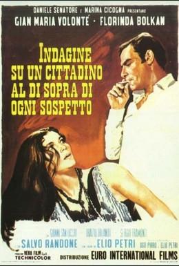 Постер фильма Следствие по делу гражданина вне всяких подозрений (1970)