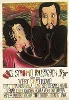 Вкушаем плоды райских кущ (1970)