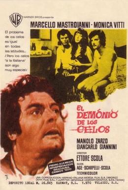 Постер фильма Драма ревности: Все детали в хронике (1970)
