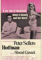 Хоффман (1970)