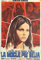 Самая красивая жена (1970)