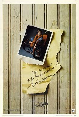Постер фильма Бесплодная кукушка (1969)