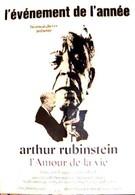 Артур Рубинштейн – Любовь к жизни (1969)