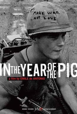 Постер фильма В год свиньи (1968)
