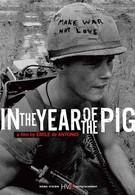 В год свиньи (1968)