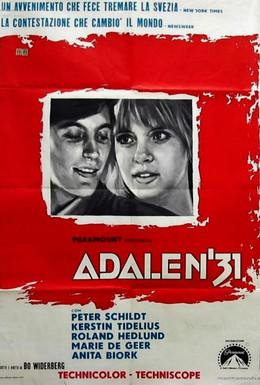 Постер фильма Одален 31 (1969)