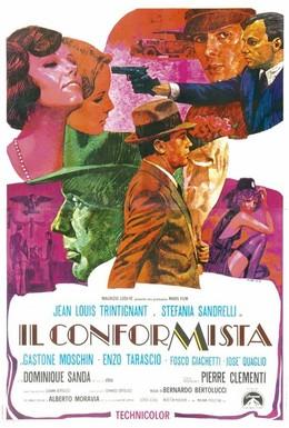 Постер фильма Конформист (1970)