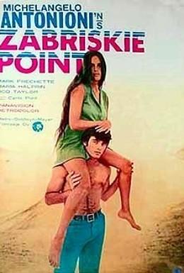 Постер фильма Забриски Пойнт (1970)