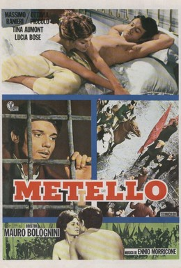 Постер фильма Метелло (1970)