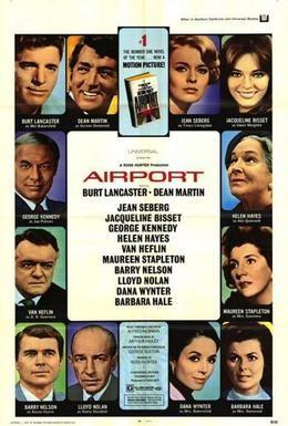 Постер фильма Аэропорт (1970)