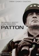 Паттон (1970)