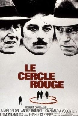 Постер фильма Красный круг (1970)