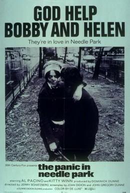 Постер фильма Паника в Нидл-парке (1971)
