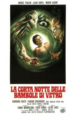 Постер фильма Короткая ночь стеклянных кукол (1971)
