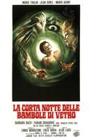 Короткая ночь стеклянных кукол (1971)