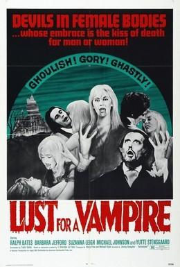 Постер фильма Влечение к вампиру (1971)