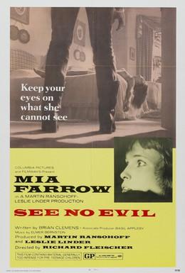 Постер фильма Слепой ужас (1971)