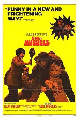 Постер фильма Небольшие убийства (1971)