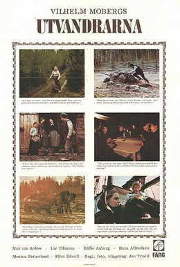 Постер фильма Эмигранты (1971)