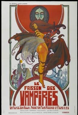 Постер фильма Дрожь вампиров (1971)